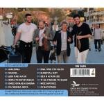 Κονιτόπουλος Βαγγέλης - Οσο η αγάπη ζει