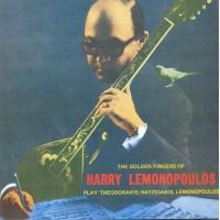 Λεμονόπουλος Χάρης - Τα χρυσά δάχτυλα