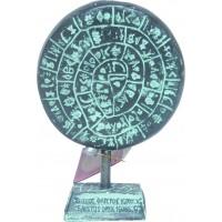 Δίσκος της Φαιστού με ανάγλυφη βάση / Polyresin 13εκ