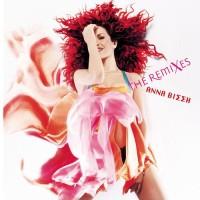 Βίσση Αννα - The remixes