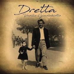 Γιασλακιώτης Βασίλης - Ντρέτα