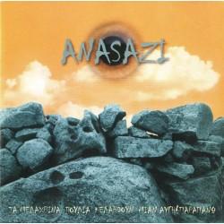 Anasazi -   Τα Μελαχρινά Πουλιά Κελαηδούν Μιαν Αυγή Παραπάνω