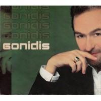 Γονίδης Σταμάτης - Gonidis