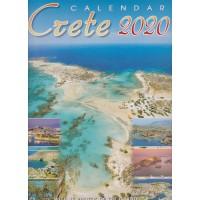 Ημερολόγιο Τοίχου 2020: Κρήτη*