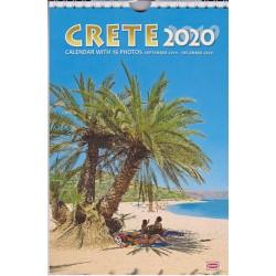 Ημερολόγιο Τοίχου 2020: Κρήτη