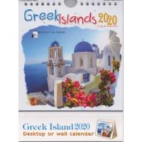 Ημερολόγιο τοίχου / επιτραπέζιο 2020: Ελληνικά νησιά