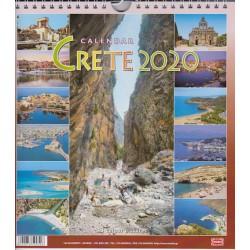 Ημερολόγιο τοίχου: Κρήτη 2020