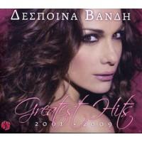 Βανδή Δέσποινα - Greatest Hits 2001-2009 *