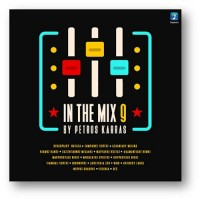 In The Mix Vol. 9 by Petros Karras