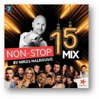 Non Stop Mix 15 By Nikos Halkousis