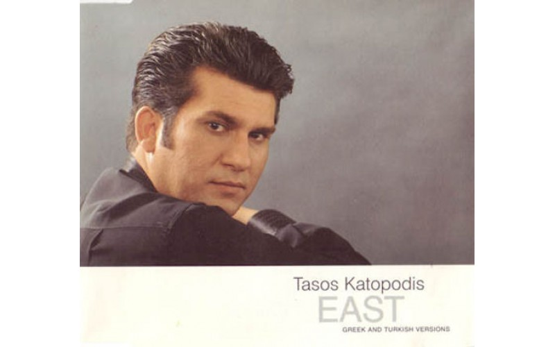 Κατοπόδης Τάσος - East