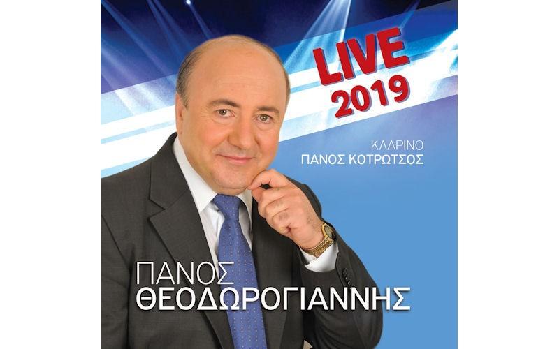 Θεοδωρογιάννης Πάνος - Live