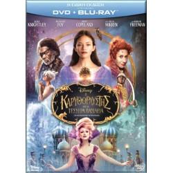 Ο Καρυοθραύστης και τα τέσσερα βασίλεια (The Nutcracker and the Four Realms) DVD+BD