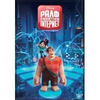 Ραλφ εναντίον ιντερνέτ (Ralph breaks the internet) DVD+BD COMBO
