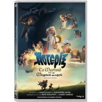 Αστερίξ: Το μυστικό του μαγκού ζωμού (Asterix: The secret of the magic potion)