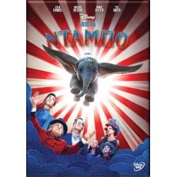 Ντάμπο (Dumbo)