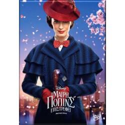 Η Μαίρη Πόπινς επιστρέφει (Mary Poppins Returns) DVD+BD