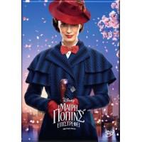 Η Μαίρη Πόπινς επιστρέφει (Mary Poppins Returns)