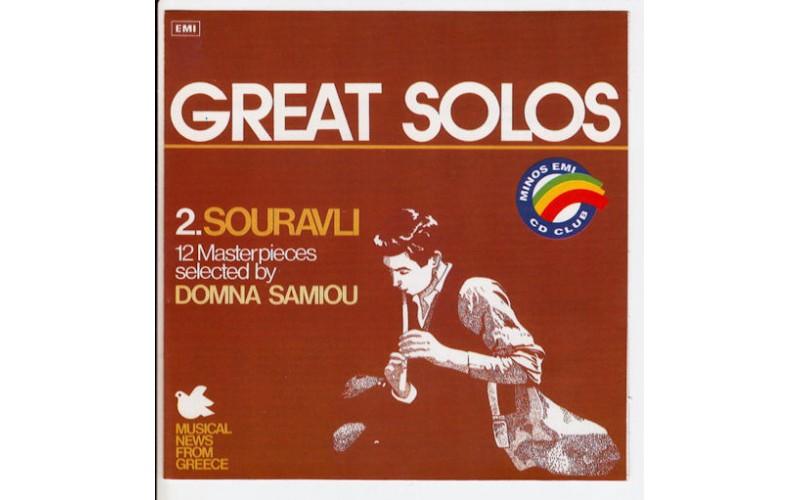 Σαμίου Δόμνα - Great Solos Souravli