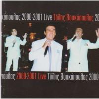 Βοσκόπουλος Τόλης - 2000-2001 Live