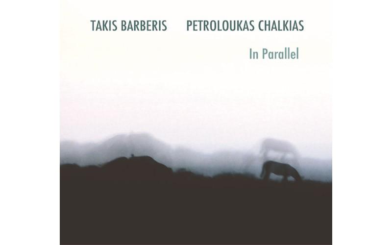 Μπαρμπέρης Τάκης / Πετρολουκάς Χαλκιάς - In Parallel