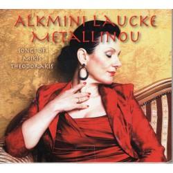 Alkmini Laucke Metallinou - Songs of Mikis Theodorakis