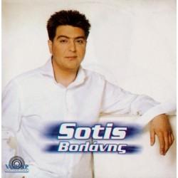 Βολάνης Sotis