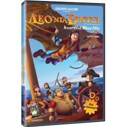 Λέο Ντα Βίντσι - Αποστολή Μόνα Λίζα (Leo Da Vinci: Mission Mona Lisa)
