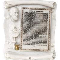 Ο όρκος του Ιπποκράτους στα Ελληνικά / (Διακοσμητικό αλαβάστρινο άγαλμα 13εκ.)