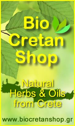 Bio Cretan Shop