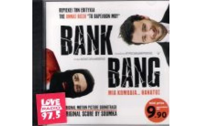 Bank Bang O.S.T. (Αννα Βίσση)