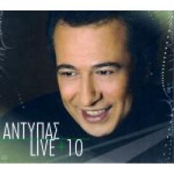 Αντύπας - Live + 10
