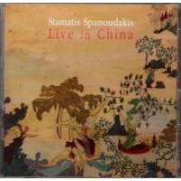 Σπανουδάκης Σταμάτης - Live in China