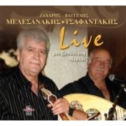 Μελεσανάκης Ζαχάρης & Τσαφαντάκης Βαγγέλης - Live, Μια βραδιά στη Μυρτιά