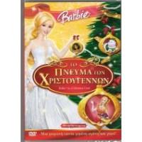 Μπάρμπι:  Το πνέυμα των Χριστουγέννων (Barbie In A Christmas Carol)