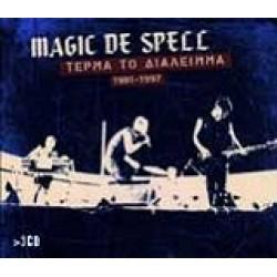 Magic De Spell - Τέρμα το διάλειμμα
