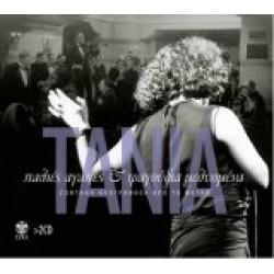 Τσανακλίδου Τάνια - Παλιές αγάπες και τραγούδια μεθυσμένα