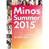 Minos Summer 2015