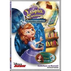 Σοφία η πριγκίπισσα: Η μυστική βιβλιοθήκη (SOFIA THE FIRST THE SECRET LIBRARY)