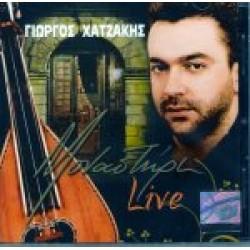 Χατζάκης Γιώργος - Μοναστήρι Live