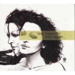 Τσανακλίδου Τάνια - Προσωπογραφία