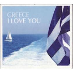Greece I Love you