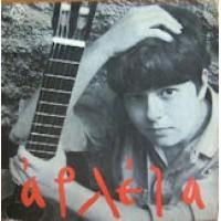 Αρλέτα - Αρλέτα (The first album)