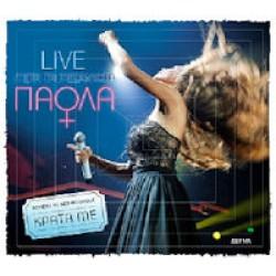 Πάολα - Μετά τα μεσάνυχτα Live
