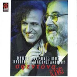 Παπακωνσταντίνου Βασίλης - Σφεντόνα Live