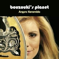 Κεραμιδά Αργυρώ - Bouzouki's Planet