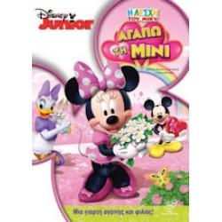 Η λέσχη του Μίκυ: Αγαπώ τη Μίνι (MMCH: I heart Minnie)