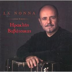 Βαβάτσικας Ηρακλής - La Nonna