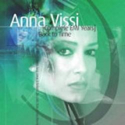 Βίσση Αννα - Back to time (The complete EMI years collection)