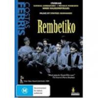 Ρεμπέτικο (music film)